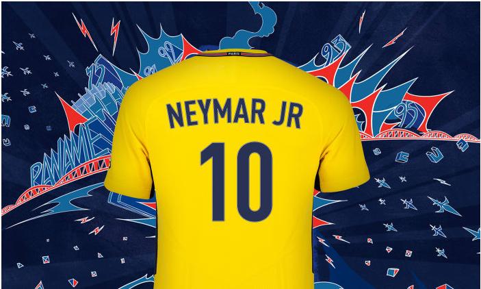 konet neymar 2.PNG