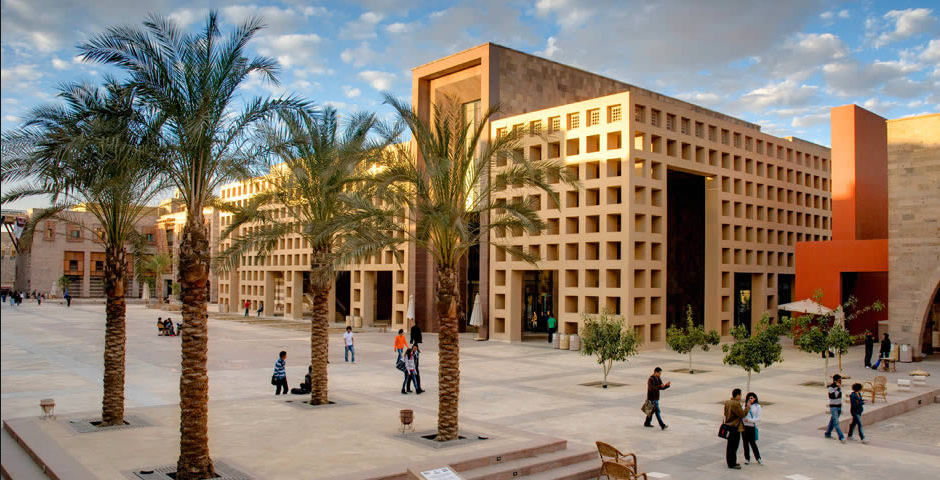 AMERICAN UNI CAIRO.PNG