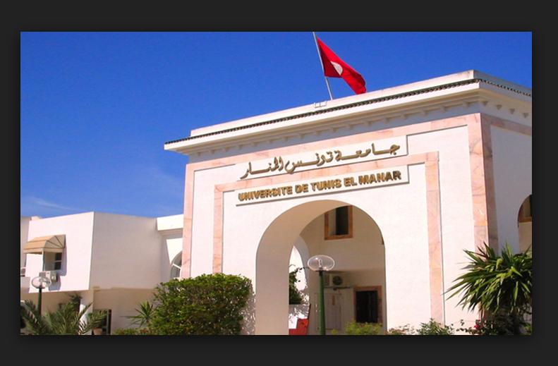 UNIVERSITY OF TUNIS
